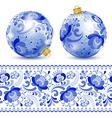 Painted christmas ball vector image