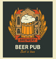 beer pub label with brewery building and beer mug vector image