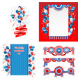 july fourth design elements vector image