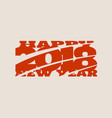 2018 new year background vector image