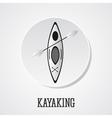 Canoe icon Kayak on a silver button Summer vector image