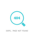page not found icon vector image