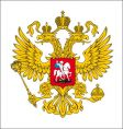 eagle Russia vector image