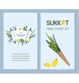 greeting cards for Jewish holiday Sukkot happy vector image