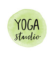 for an yoga studio vector image vector image