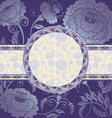 lilac flowers pattern vector image vector image
