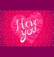 i Love you kiss red lips heart pink vector image