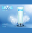 cosmetic moisturizing brand product container vector image