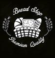 bread shop premium quality basket bread vector image