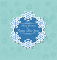 merry christmas and happy new year background bann vector image