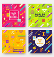 Set of Back to school backgrounds vector image