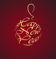 happy new year gold christmas ball on a red vector image