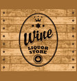 wine label on wooden background vector image