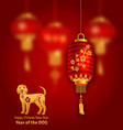 earth dog as symbol of year 2018 chinese vector image