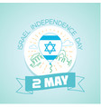 2 may israel independence day vector image