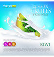 kiwi slice falling in milk or yogurt splash with vector image