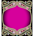 background frame with gold vector image vector image