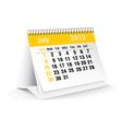 juy calendar vector image vector image