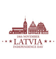 Independence Day Latvia vector image