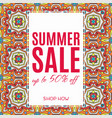 tag with talavera for your sales discounts and vector image vector image