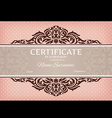 certificate of achievement vector image vector image