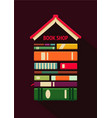 bookshop sign books store poster flat style vector image