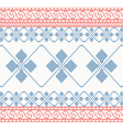 Knitted pattern with swirl and star vector image