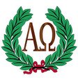 alpha to omega wreath vector image