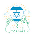 icon for traveling israel vector image