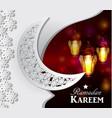 arabic of ramadan kareem vector image