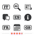 language icons it es fr and gb translation vector image