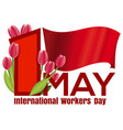 1 may card international workers day vector image