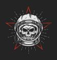 skull in space helmet vector image