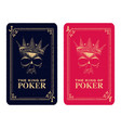 skull poker card vector image