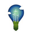 silhouette of lamp with wind power generation vector image