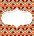 Frame in the Mexican style vector image vector image