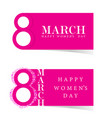 happy 8 march design icon in pink vector image