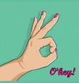 pop-art hand vector image