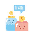 charity donate children vector image