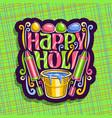logo for indian holi festival vector image