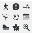 Football ball Roller skates Running icons vector image