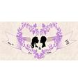 Wedding Vintage Invitation vector image