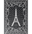 Hand drawn Eiffel Tower in Paris France vector image vector image