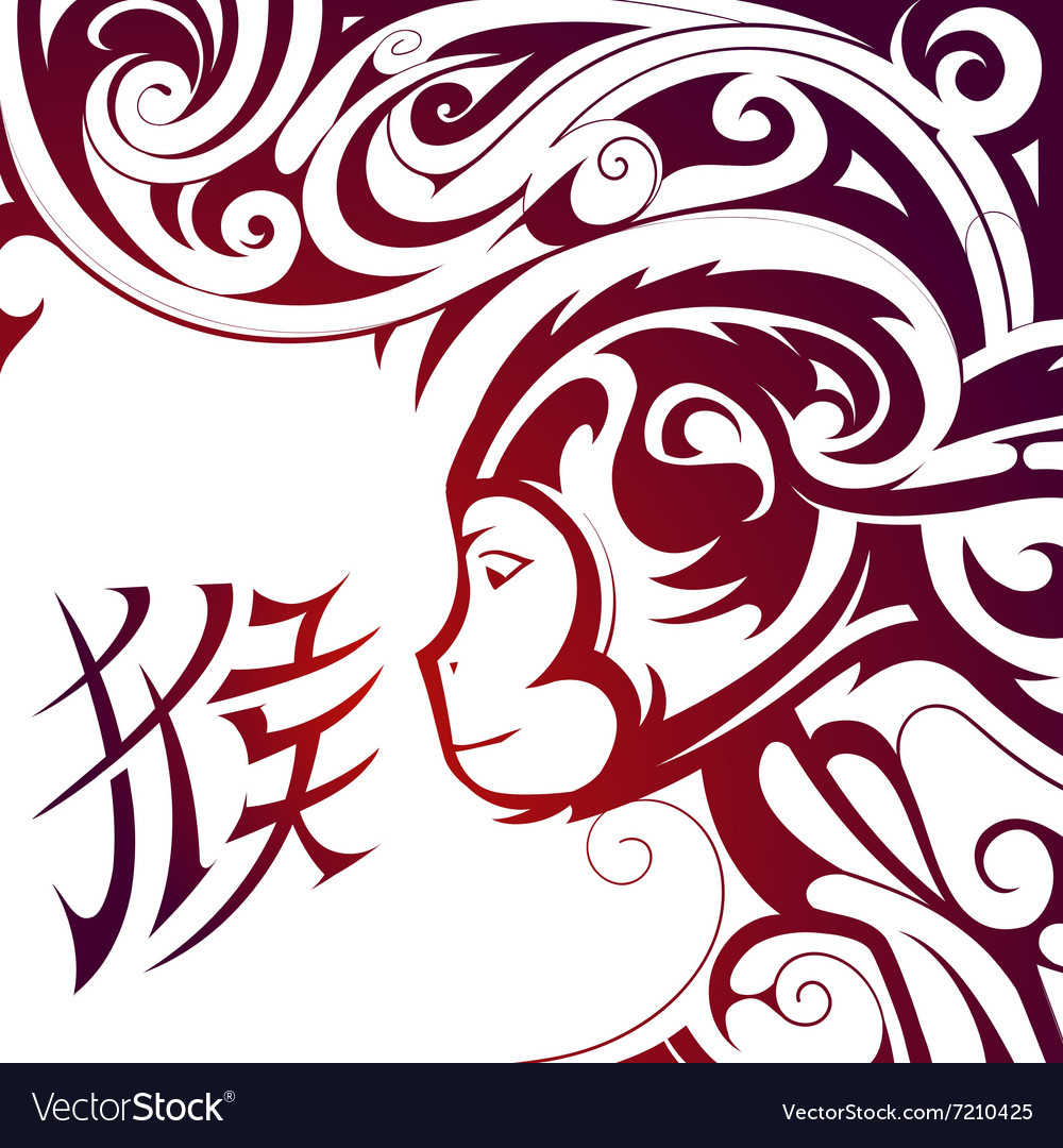 Chinese new year monkey symbol vector