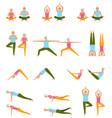 elderly people practice yoga set of asanas relax vector image