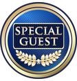 special guest icon vector image