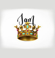 i am the king handwritten lettering poster vector image