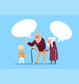 happy grandparents couple with grandson vector image
