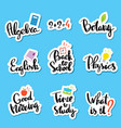 school of sticker collection for comic style chat vector image