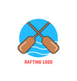 round blue rafting logo vector image